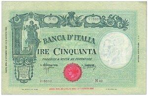 obverse: Regno -  50 Lire verdino Decreto 08/10/1943