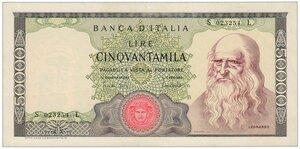 obverse: Leonardo 50.000 Decreto 19/07/1970