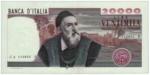 obverse: Tiziano 20.000 Lire Superbo