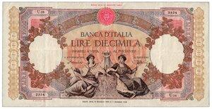 obverse: Regina del Mare 10.000 Lire Decreto 7 e 8 maggio 1948
