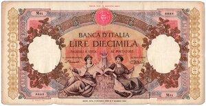 obverse: REPUBBLICA ITALIANA - 10.000 Lire