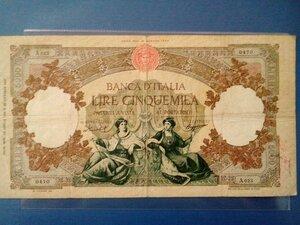 obverse: REPUBBLICA ITALIANA - 5.000 Lire