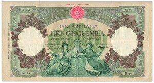 obverse: Regina del Mare 5.000 Lire Decreto 04/05/59