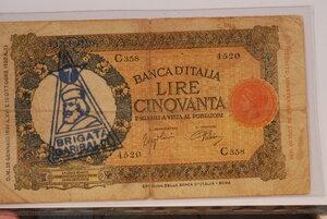 obverse: PARTIGIANI - Brigata Garibaldi 50 Lire