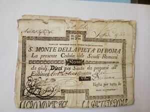 obverse: ROMA - Sacro monte di Pietà - Lotto di 2 biglietti