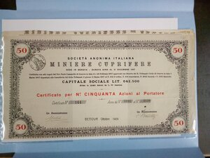 obverse: MINIERE CUPRIFERE - Genova - Ottobre 1909