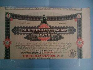 obverse: CERTIFICATO AZIONARIO - Istituto Italiano di Cambio - Roma 1913