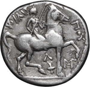 reverse: Celtic, Eastern Europe. AR Tetradrachm, imitating Philip II, 2nd-1st century BC