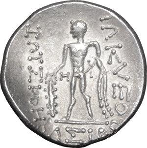 reverse: Celtic, Eastern Europe. AR Tetradrachm, imitating Thasos, 1st century BC