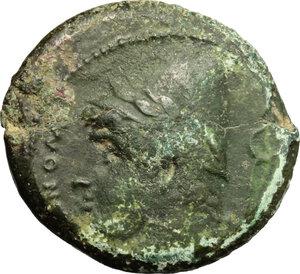 obverse: Samnium, Southern Latium and Northern Campania, Aesernia.. AE 263-240 BC