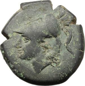 obverse: Samnium, Southern Latium and Northern Campania, Cales. AE 19 mm, 265-250 BC
