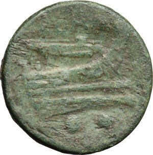 reverse: Anonymous.. AE Sextans, 217-215 BC