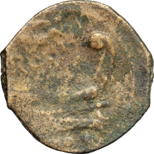 reverse: Victory series.. AE Triens, Central Italy, c. 211-208 BC