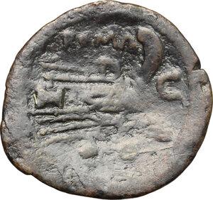 reverse: CA series.. AE Sextans, 209-208 BC