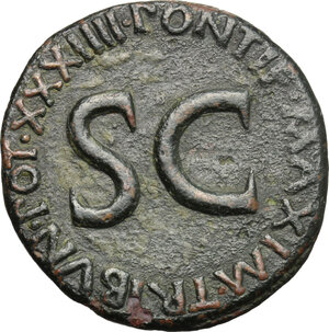 reverse: Augustus (27 BC - 14 AD).. AE As, 11-12