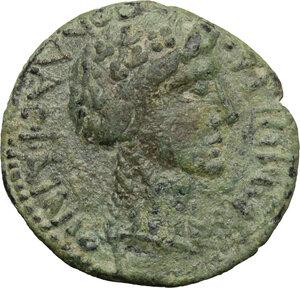 reverse: C. Asinius Gallus. Proconsul of Asia (6-5 BC).. AE 17 mm, Temnos mint, Aeolis