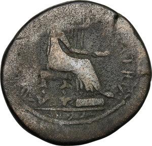 reverse: Tiberius (14-37).. AE 32mm Leptis Magna mint, Syrtica