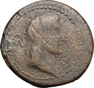 obverse: Caligula (37-41).. AE 25mm, Bosporus, struck under king Aspurgus, 14-37 AD