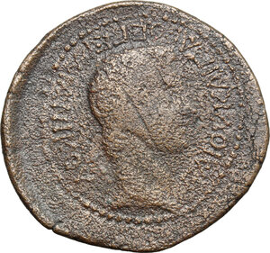 reverse: Caligula (37-41).. AE 25mm, Bosporus, struck under king Aspurgus, 14-37 AD