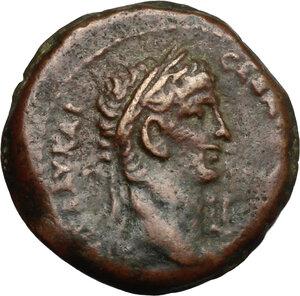 obverse: Claudius (41-54).. AE 25 mm, Alexandria mint, 50-51 (year 11)