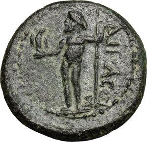 reverse: Britannicus, son of Claudius and Messalina (died 55 AD).. AE 16 mm, Aeolis, Aegae mint