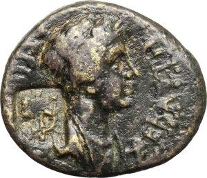 obverse: Agrippina Junior (Augusta 50-59 AD). . AE 17 mm, Bassa, wife of Kleon, archierea. Struck circa AD 54-55. Eumeneia mint (Phrygia)