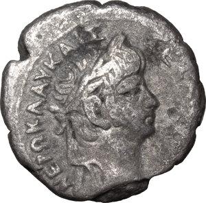 obverse: Nero (54-68).. BI Tetradrachm, Alexandria mint, 58-59