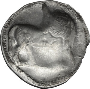 reverse: Southern Lucania, Sybaris. AR Incuse Stater, 550-510 BC
