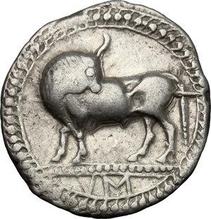 obverse: Southern Lucania, Sybaris. AR Third Nomos (Drachm), c. 550-510 BC