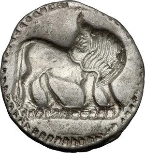 reverse: Southern Lucania, Sybaris. AR Third Nomos (Drachm), c. 550-510 BC