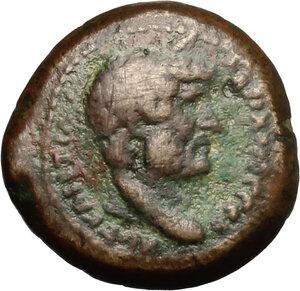 obverse: Hadrian (117-138).. AE 19 mm, Alexandria mint, 125/126 (year 10)