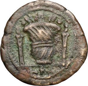 reverse: Hadrian (117-138).. AE 19 mm, Alexandria mint, 125/126 (year 10)