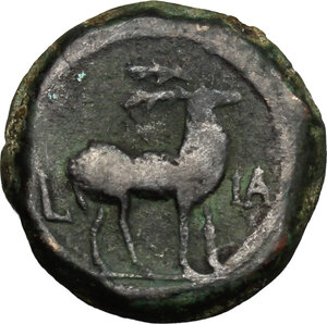 reverse: Hadrian (117-138).. AE 18 mm, Alexandria mint, 126/127 (year 11)