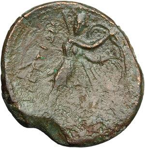 reverse: Bruttium, Brettii. AE Double Unit (Didrachm), c. 211-208 BC. Fourth coinage