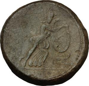 reverse: Bruttium, Brettii. AE Double (Didrachm) c. 208-203 BC