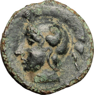 obverse: Kamarina. AE Tetras, 413-405 BC