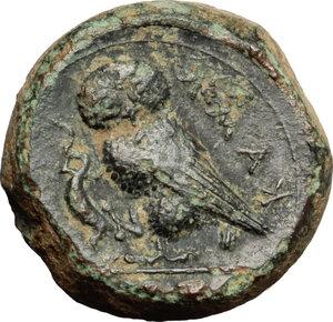reverse: Kamarina. AE Tetras, 413-405 BC