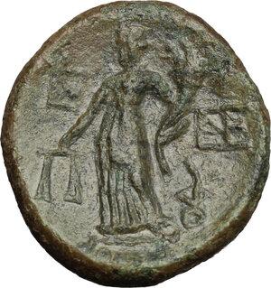 reverse: Katane. AE 22 mm, circa 200-187 BC