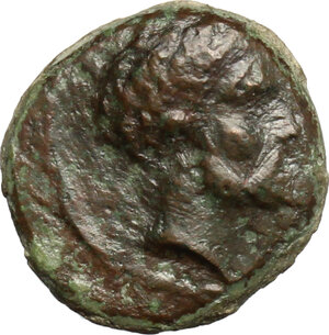 obverse: Motya. AE 12 mm., c. 400-397 BC