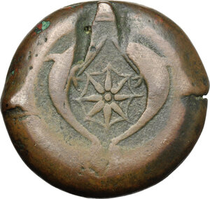 reverse: Syracuse.  Dionysios I (405-367 BC).. AE Drachm, c. 395 BC
