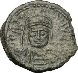 obverse: Justinian I (527-565).. AE Decanumium. Ravenna mint.  Dated RY 36 (562/3 AD)