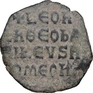 reverse: Leo VI, the Wise (886-912).. AE Follis, Constantinople mint, 886-912