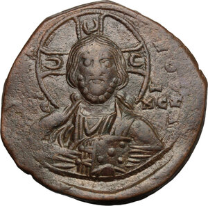obverse: Basil II and Constantine VIII (976-1025).. Anonymous Follis, Constantinople mint