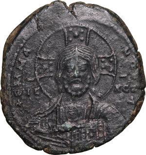 obverse: Basil II and Constantine VIII (976-1025).. AE Follis, Constantinople mint, 976-1025