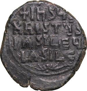 reverse: Basil II and Constantine VIII (976-1025).. AE Follis, Constantinople mint, 976-1025