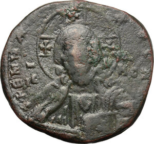 obverse: Constantine VIII (1025-1028).. AE Follis, Constantinople mint, 1025-1028