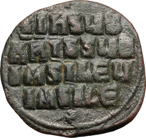 reverse: Constantine VIII (1025-1028).. AE Follis, Constantinople mint, 1025-1028