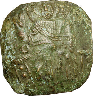 obverse: Manuel I Comnenus (1143-1180).. AE Aspron Trachy, Constantinople mint, 1143-1180