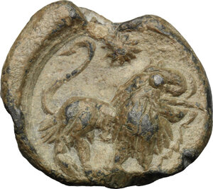 obverse: PB Seal of Paul, 6th century