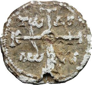obverse: PB Seal, 8th-12th century